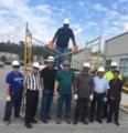 USF OSHA - General Industry